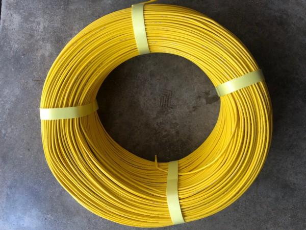 收购成品电线电源线