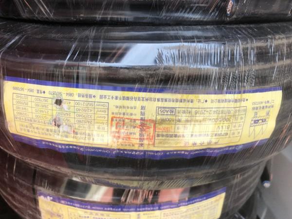 各种型号铝线铝电缆