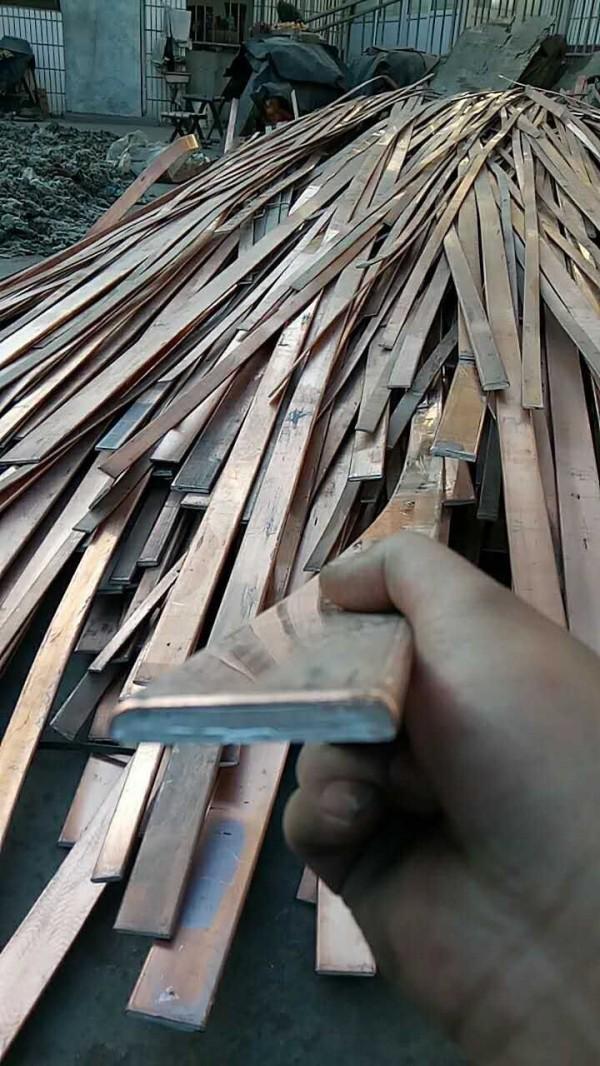 铜包铝,太阳能铝片,下炉料