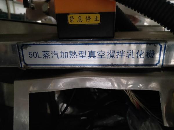 一手货台湾进口的,买回来一次没用过,有用到的请联系
