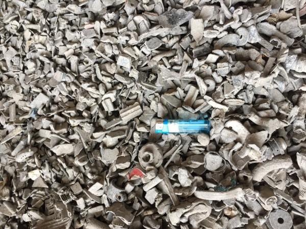 破碎生熟铝