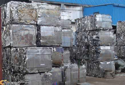兴威再生资源回收公司