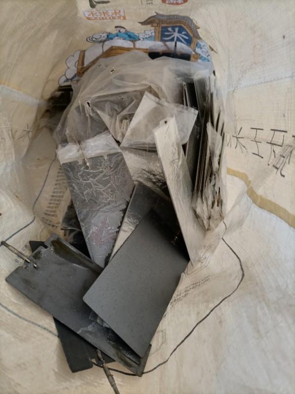 专业大量高价回收钛板钛网13690557586