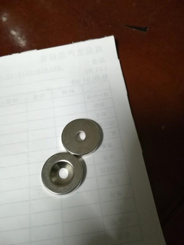 收强磁/二等品/喇叭白磁/磁选块/库存磁芯磁环