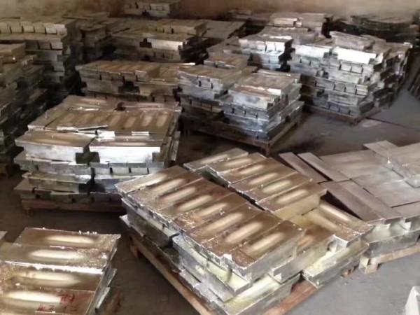 专业回收各种稀有金属,316钢,高温钢,钨钢,白钢,锡,铋,锑,镍,钼等!有光谱化验