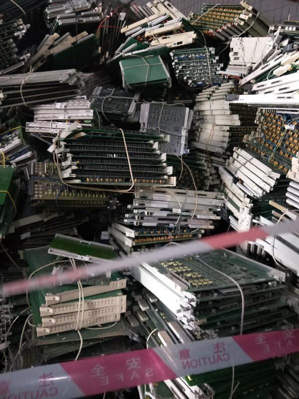 中山市顺可再生资源回收有限公司
