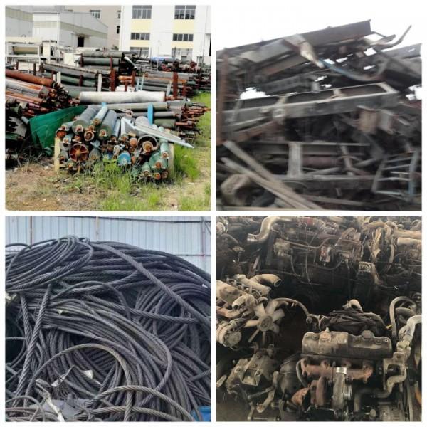 #收购#废汽车发动机铁,大小前后桥,大梁铁,边底板料,驾驶楼车壳料,车钢圈铗