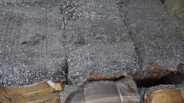 【现金回收】各类  铝  废料