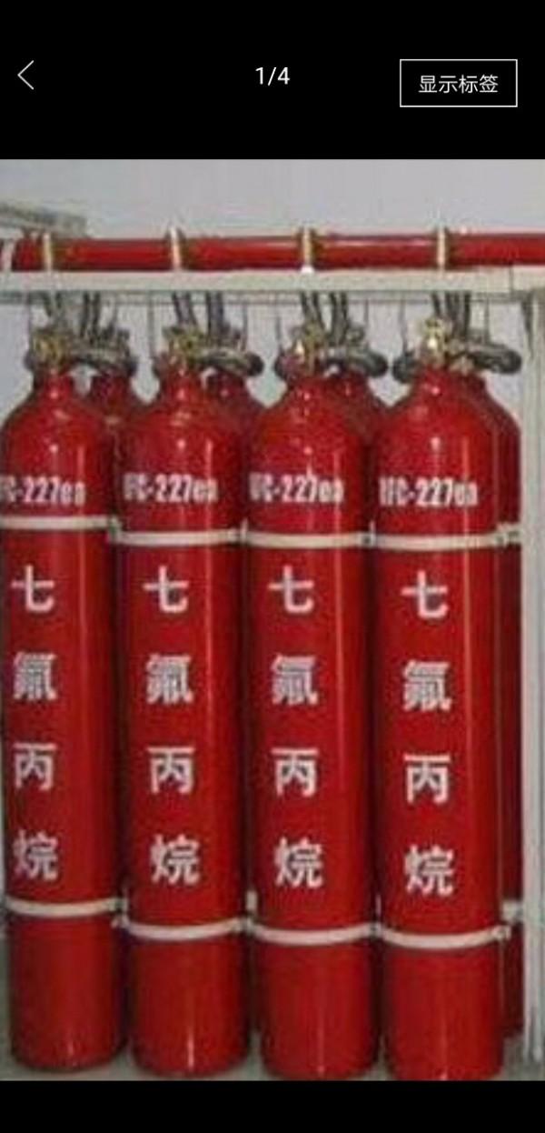长期回收七氟丙烷灭火器,1211灭火器,1301灭火器
