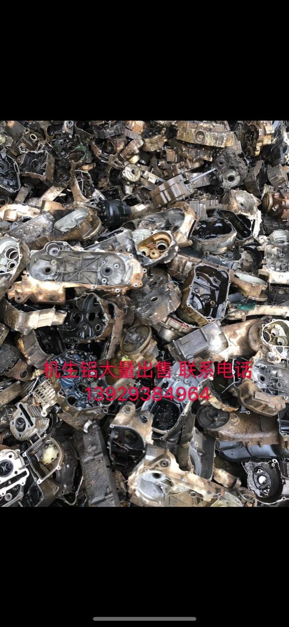 長期大量供應摩托機鋁