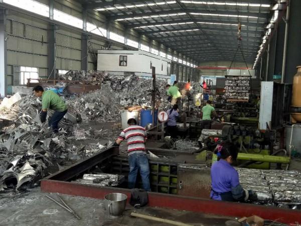龙钢金属有限公司